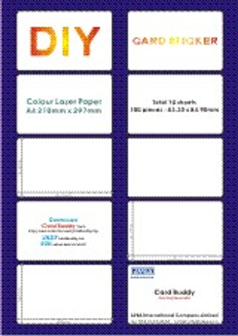 Card Sticker for Laser printer - specially designed for 0.8mm card (HS Code : 48219000, MADE IN CHINA)
