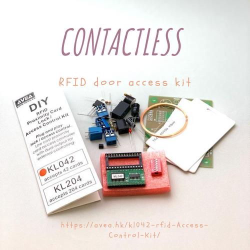 KL042 RFID door access kit