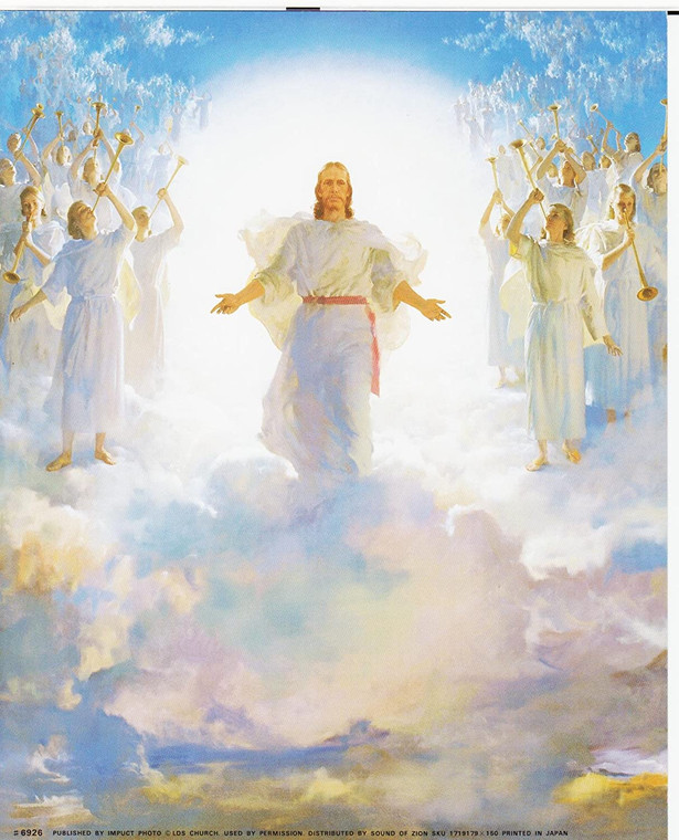 Jesus Christ (Second Coming) Religious Art Print Poster (16x20)