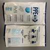 PPE To Go Protection Kit (PPE-KIT)