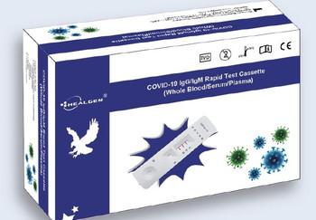COVID-19 Rapid Test, 25/bx (COVID19)