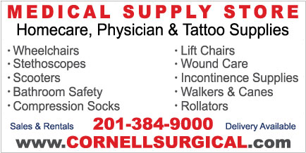 Cornell Surgical Medical Supply Store