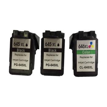 Remanufactured Value Pack (2 x PG645XL Black & 1 x CL646XL Colour)
