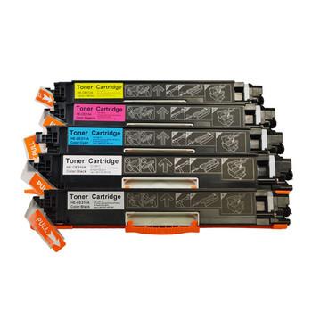 HP Compatible CE310 Series Generic Toner Set PLUS Extra Black