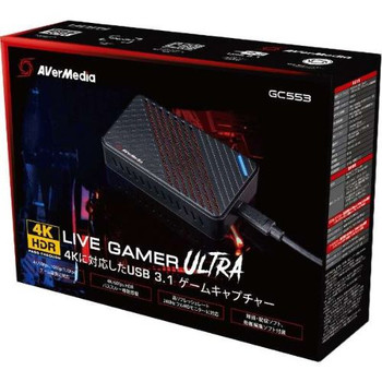 AVERMEDIA GC553 Live Gamer Ultra External 4K Recording, Edit, Capture. and Record 4k @ 30fps. 240 Hz refresh rate. HDR Support.