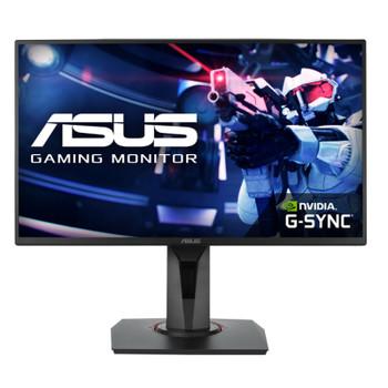 ASUS 24.5'' VG258Q Monitor