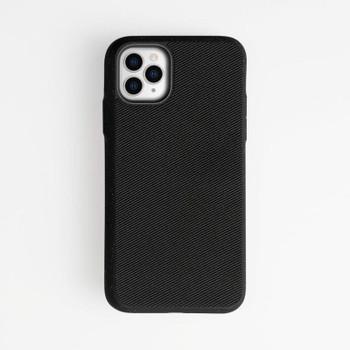 BODYGUARDZ Paradigm S iP11 Black