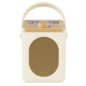 MAJORITY Majority Little Shelford DAB/DAB+ Radio with Bluetooth-Cream-2PK