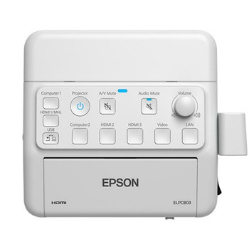 EPSON EPSON PROJECTOR CONTROL BOX WITH AUDIO CONTROL & CABLE MANAGEMENT - 2X HDMI