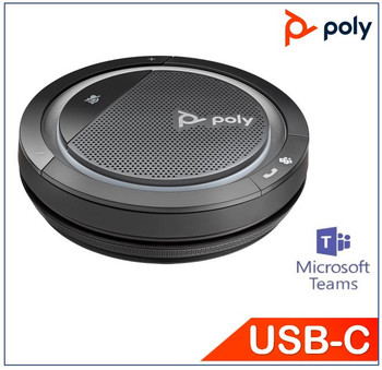 POLYCOM ASIA PACIFIC PTE LTD Calisto 5300-M USB-C Bluetooth Speakerphone, Teams certified, Rich & clear sound, Easy connect, Intuitive Control