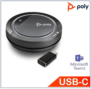 POLYCOM ASIA PACIFIC PTE LTD Calisto 5300-M with USB-C BT600 dongle, Bluetooth Speakerphone, Teams certified, Portable and personal, Easy Connect and control