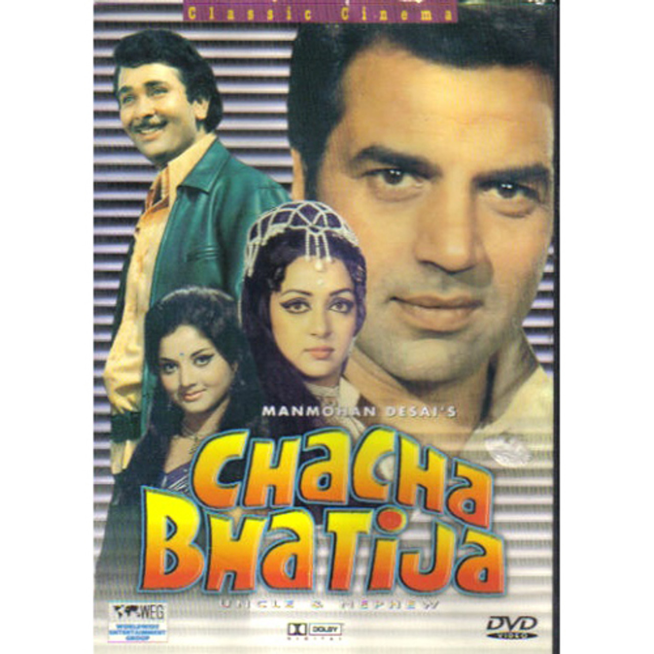 Hard To Find Bollywood Movies New Releases DVDs And Blu Ray Hindi