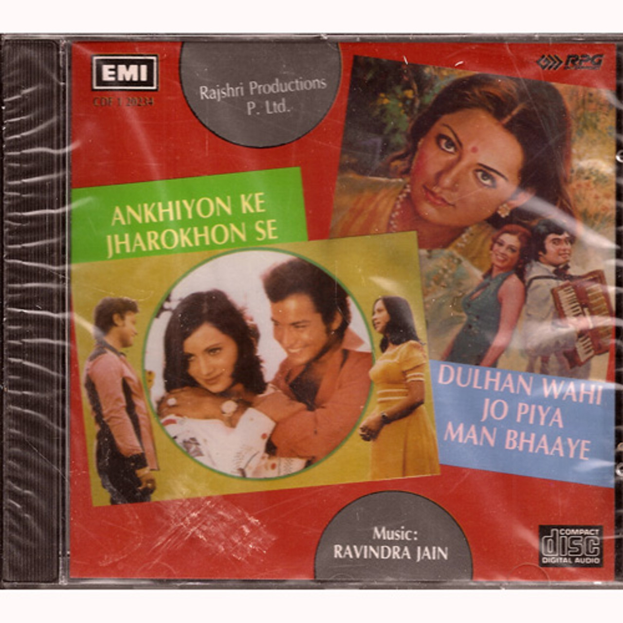 Ankhiyon Ke Jharokhon Se Dulhan Wahi Jo Piya Man Bhaaye 2 In 1 Made In Uk India Town Gifts