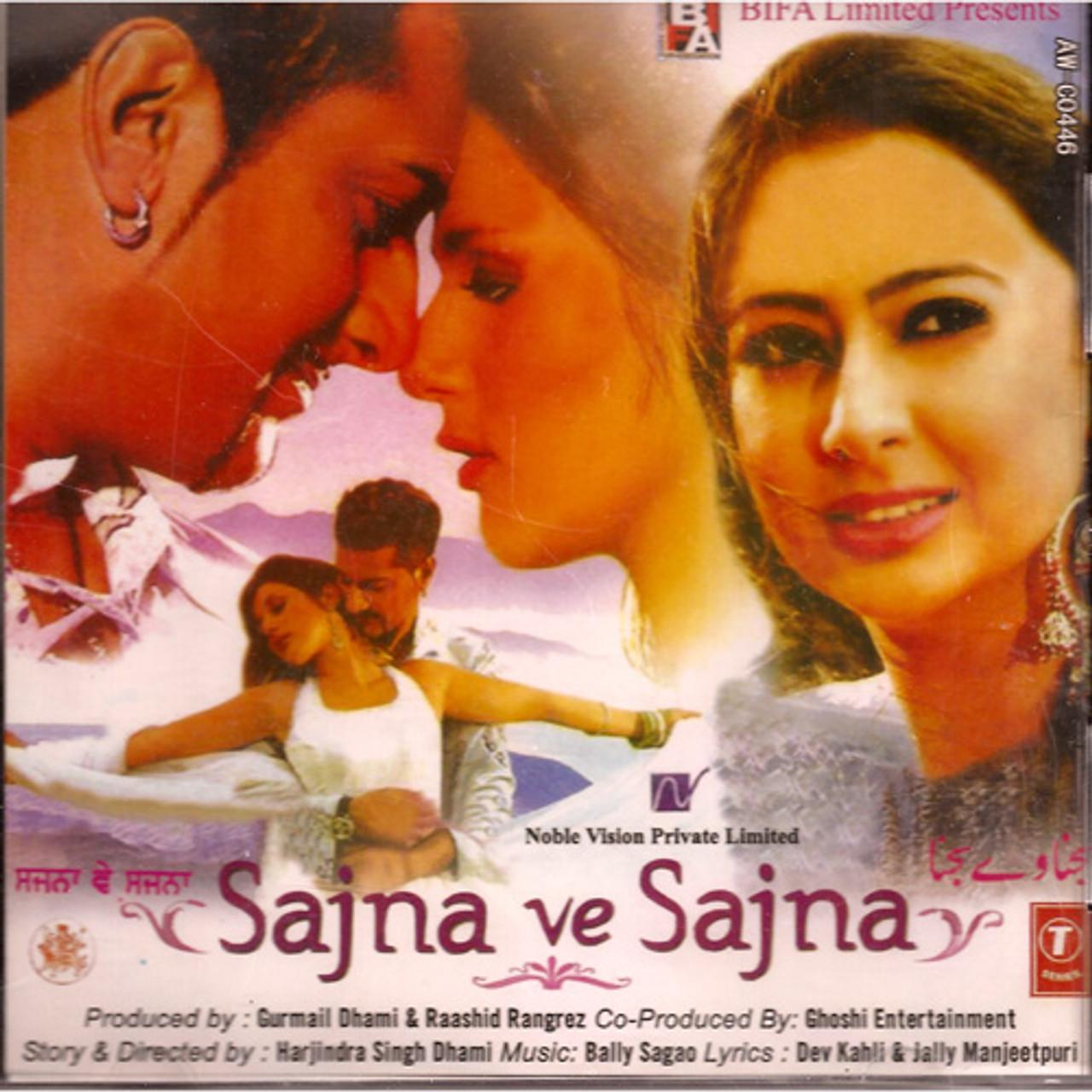 Sajna Ve Sajna Punjabi Movie India Town Gifts