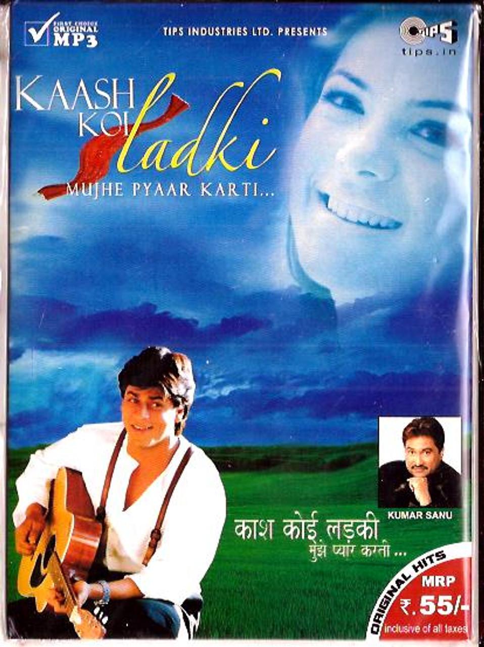 Kaash Koi Ladki Mujhe Pyaar Karti-Kumar Sanu-MP3 36 Songs