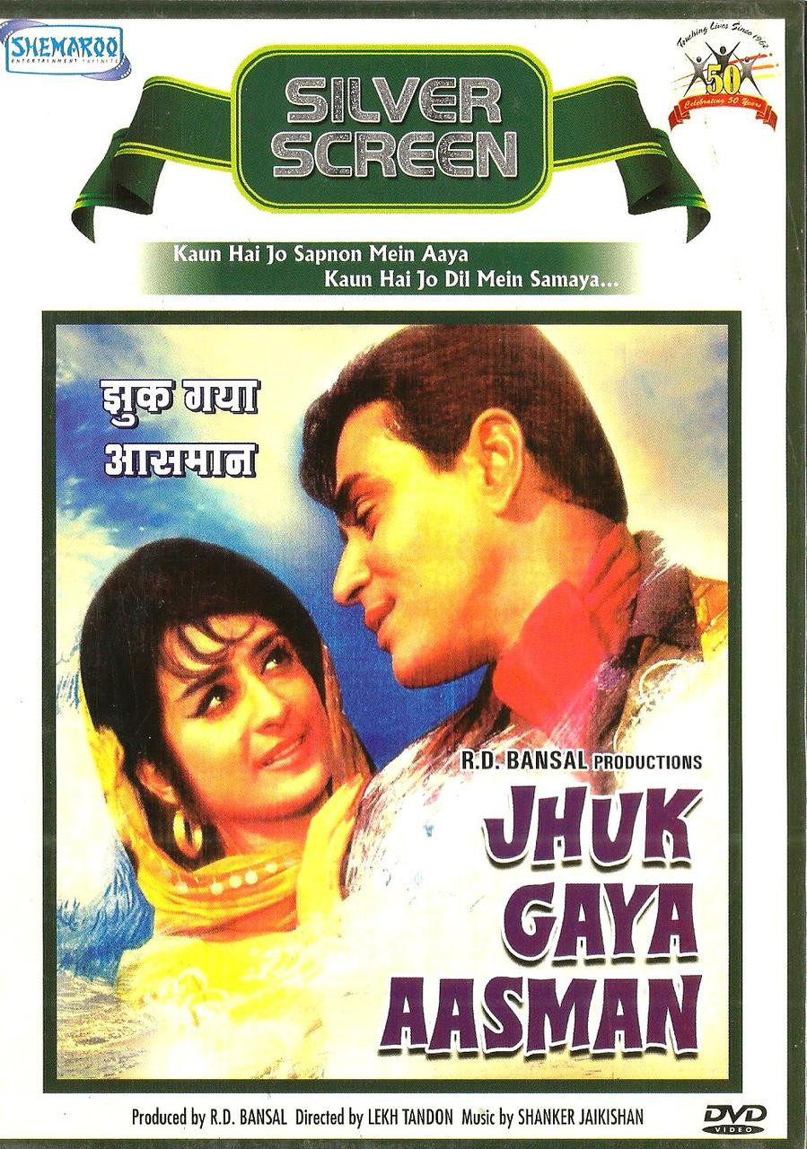 Image result for poster of film Jhuk Gaya Aasman
