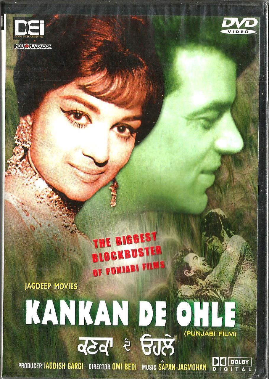 Punjabi Film Flashback - CulturalPulse