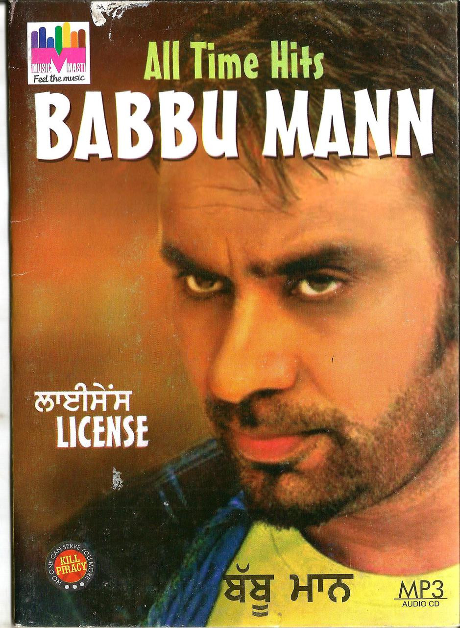 all songs of babbu maan free download mp3