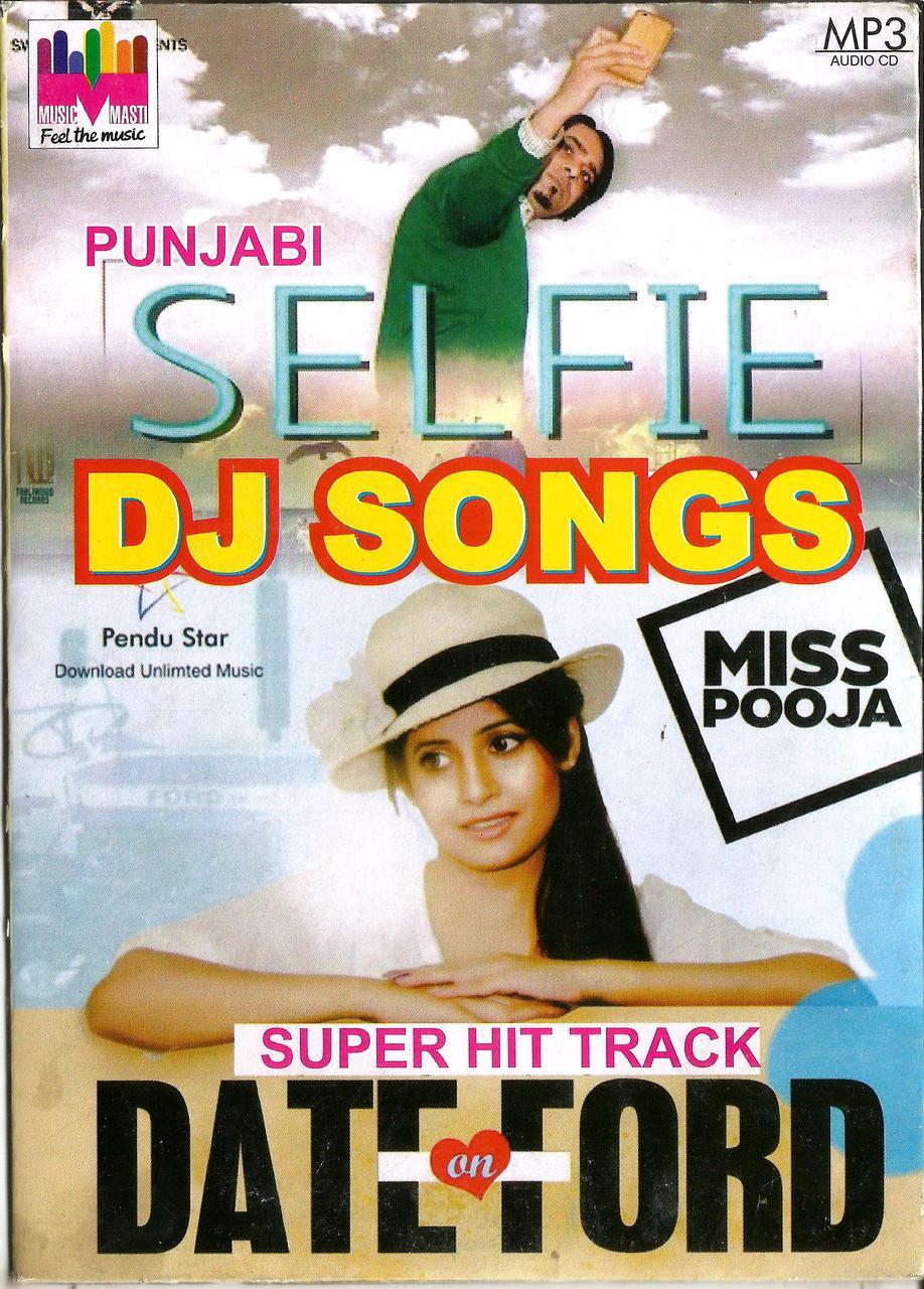 Punjabi Selfie DJ Songs / Miss Pooja / Super Hit Track / MP3