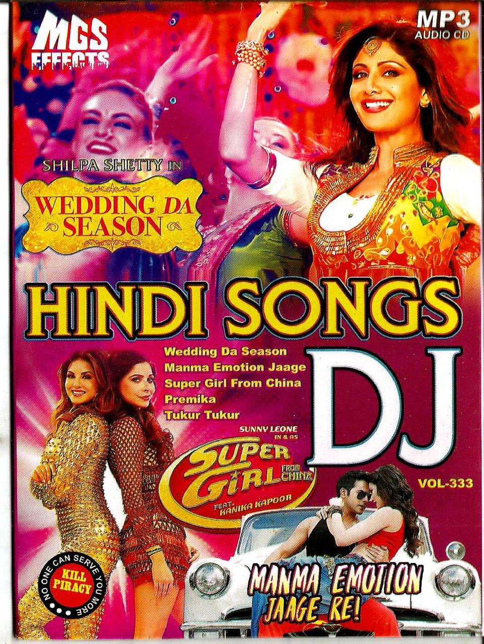Wedding Da Season Hindi Songs DJ MP 3