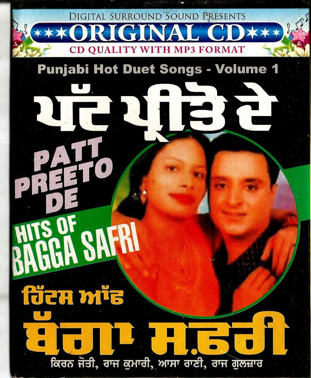 Hits Of Bagga Safri Patt Preeto De -Punjabi Hot Duet Songs Vol 1 / MP3