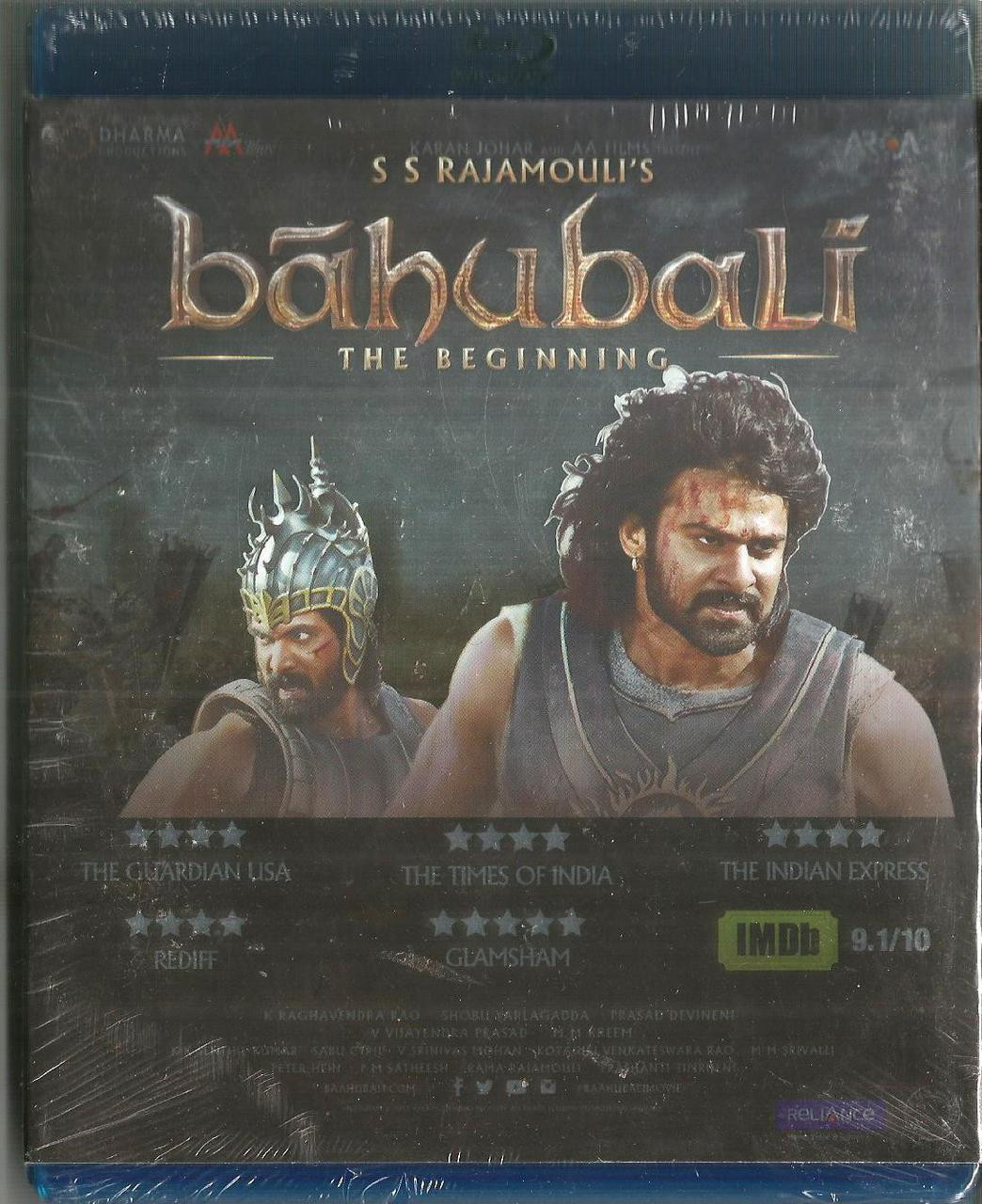 bahubali subtitle english part 2