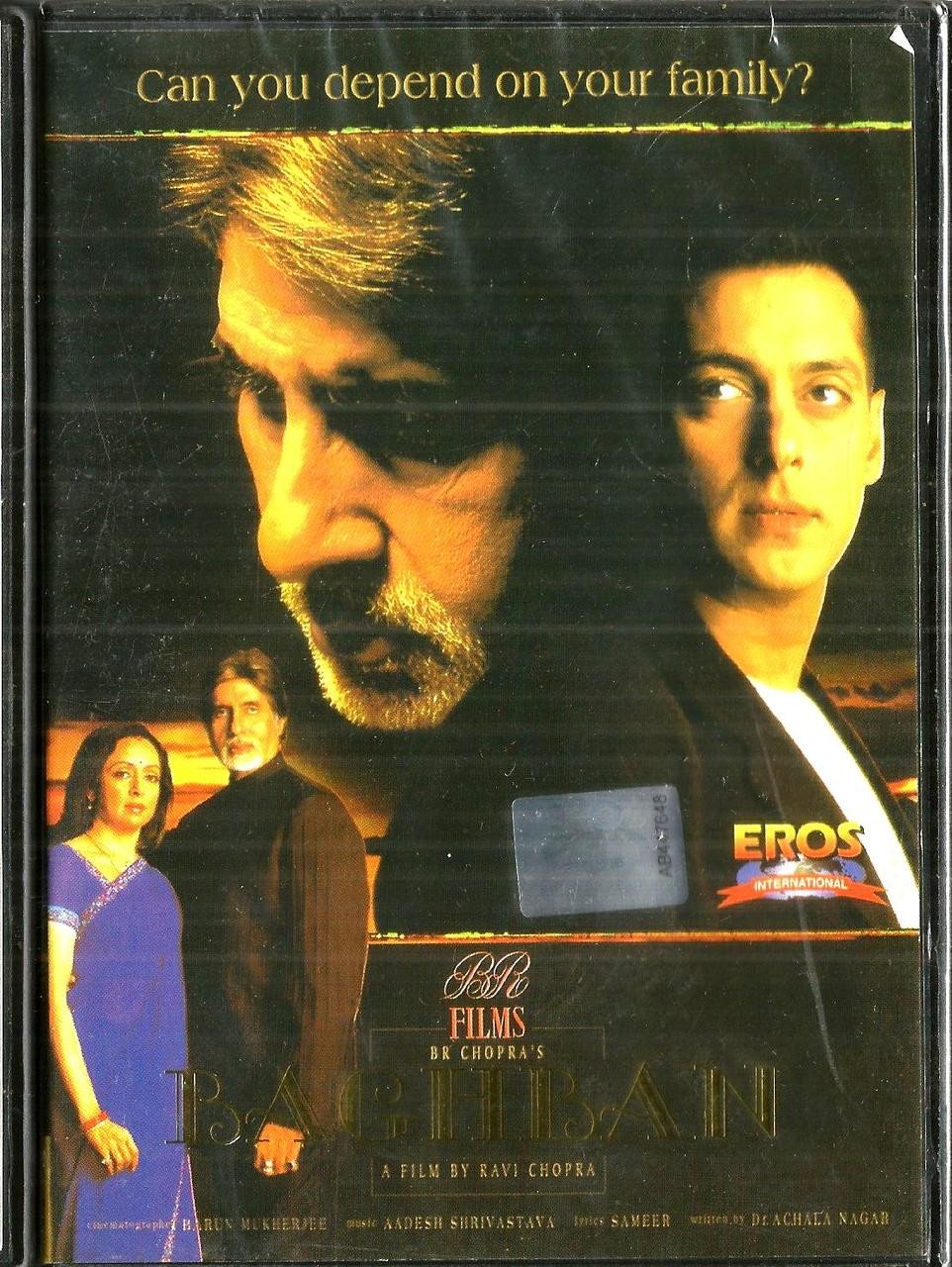 Film Baghban