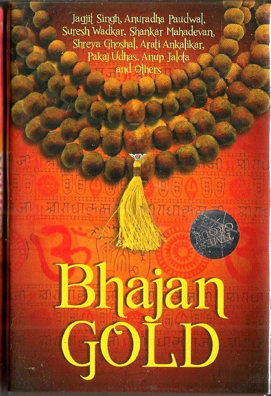 Music Card Bhajan Gold- 175 Audio Songs -8 GB storage