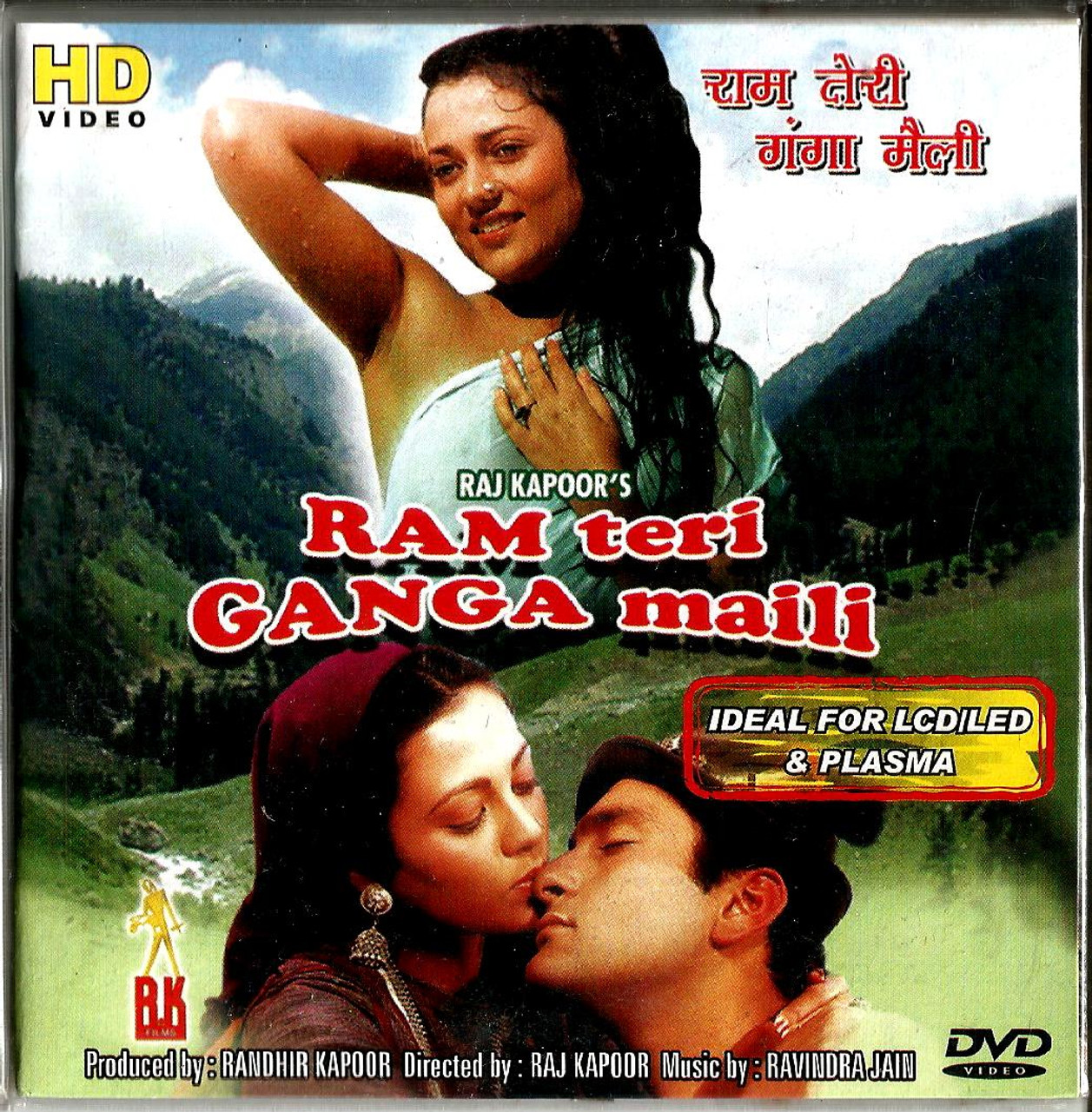 Ram teri ganga maili picture film