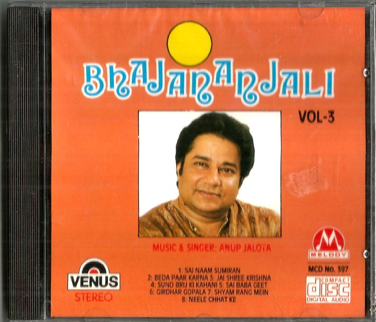 bhajananjali vol 1