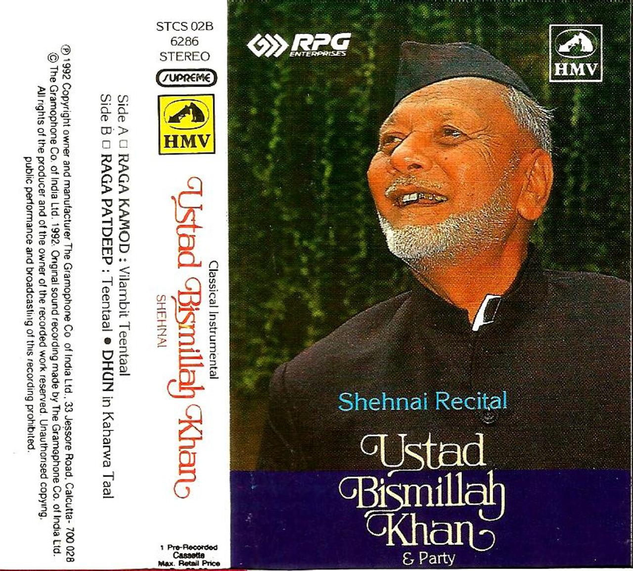 Ustad Bismillah Khan & Party Shehnai Recital / HMV