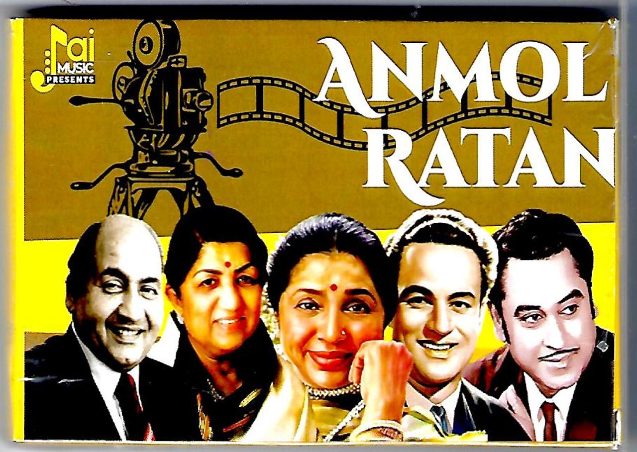 Music Card Anmol Ratan (1000+)