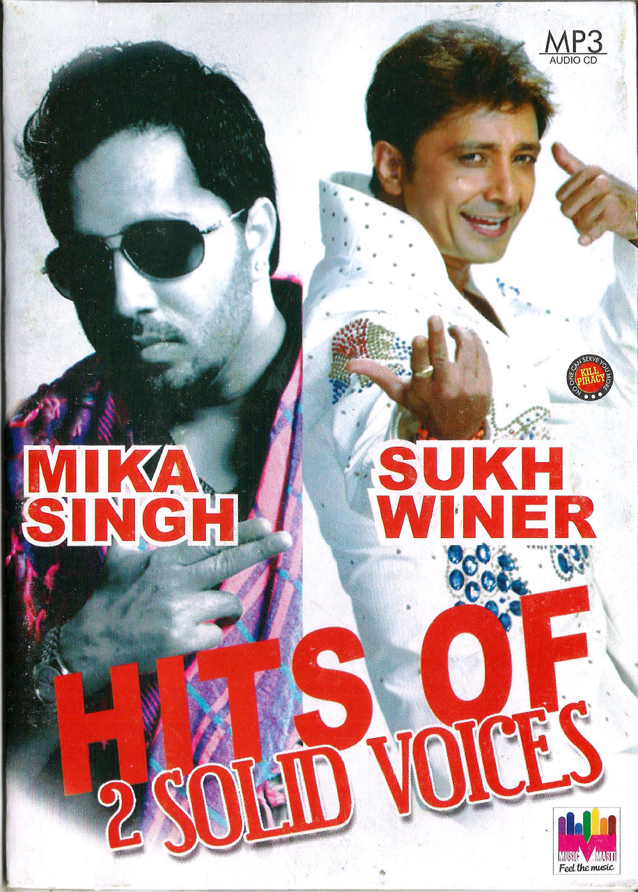 mika singh mere ispe mp3
