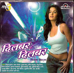 hindi song dilbar dilbar song mp3