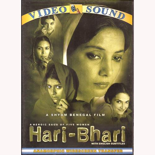 HARI BHARI / VS