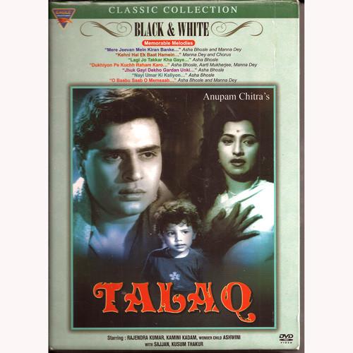 Talaq / Eagle Classic Collection