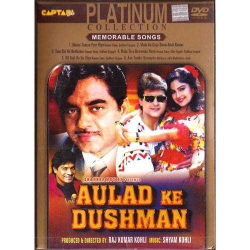 Aulad Ke Dushman / CAP / Platinum