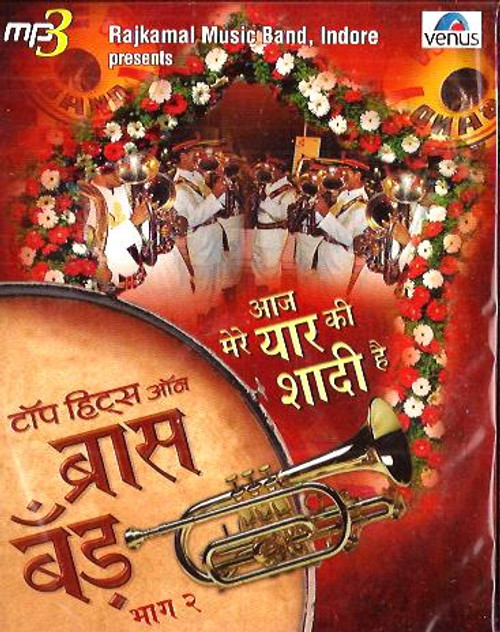 Brass Band Vol 2 Aaj Mera Yaar Ki Shaadi Hai MP3