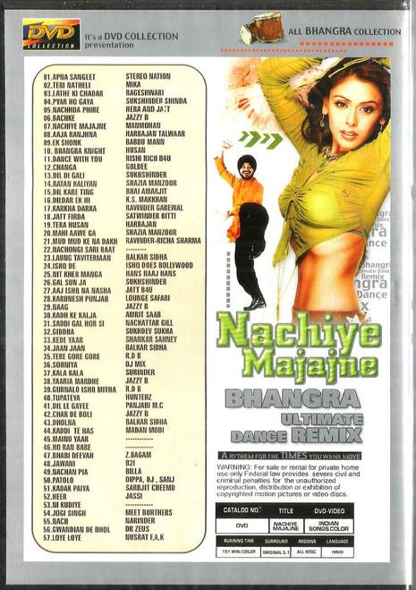 nachiye majajne album