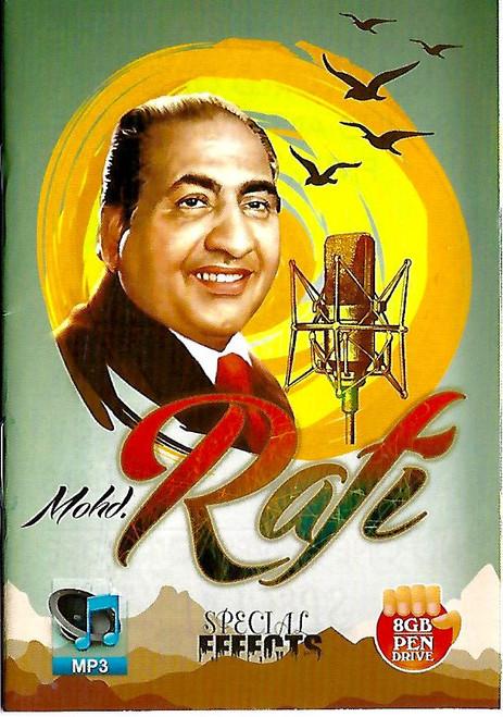 Music Card Mold Rafi