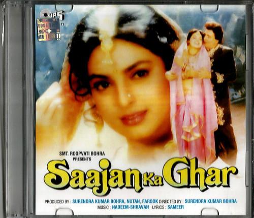 Saajan Ka Ghar / CD 1994 - India Town Gifts