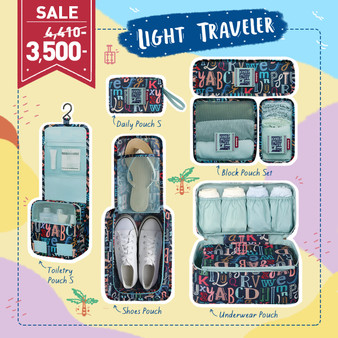Enjoy Journey Light Traveler Set