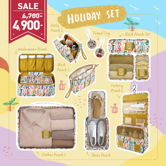 Enjoy Journey Holiday Set