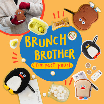 Brunch Brother Compact Pouch