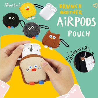 Brunch Brother Airpods Pouch