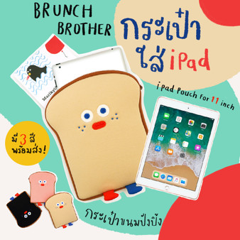 """Brunch Brother iPad Pouch 11"""""""