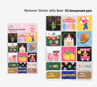 Remover Sticker (Jelly Bear) - 03 Amusement Park