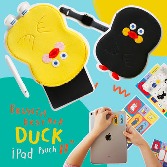 Brunch Brother Duck iPad Pouch 11""