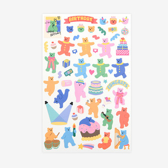 Jelly Bear Sticker - 05 Happy birthday