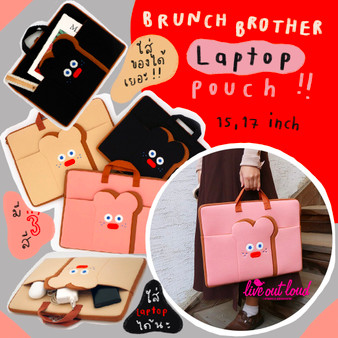 Brunch Brother Laptop Pouch 15-17""
